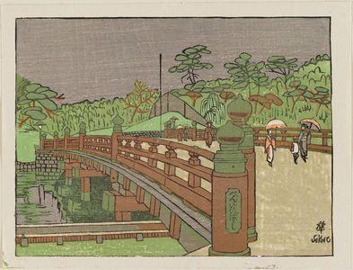 Sekino Jun'ichiro: The Bridge Benkei-bashi - Museum of Fine Arts