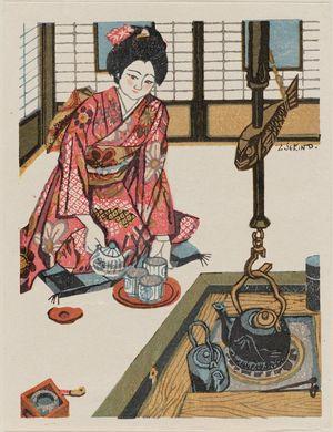 関野準一郎: Girl Pouring Tea - ボストン美術館