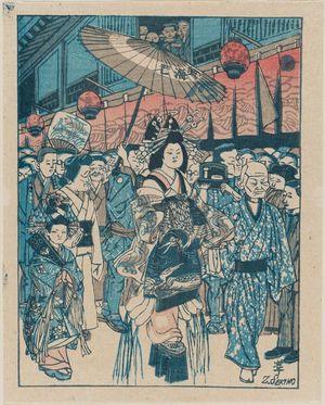 Sekino Jun'ichiro: Courtesan Procession - Museum of Fine Arts