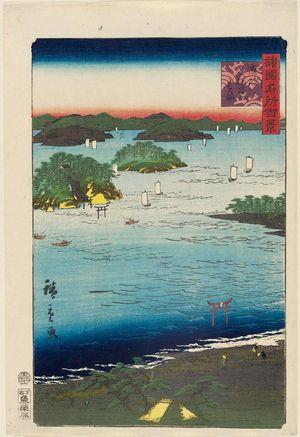二歌川広重: Kubodani Harbor in Sanuki Province (Sanuki Kubodani no hama), from the series One Hundred Famous Views in the Various Provinces (Shokoku meisho hyakkei) - ボストン美術館