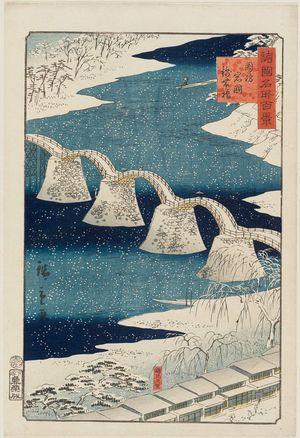 二歌川広重: Kintai Bridge at Iwakuni in Suo Province (Suo Iwakuni Kintai-bashi), from the series One Hundred Famous Views in the Various Provinces (Shokoku meisho hyakkei) - ボストン美術館