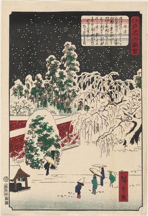 二歌川広重: Nezu, from the series Views of Famous Places in Edo (Edo meishô zue) - ボストン美術館