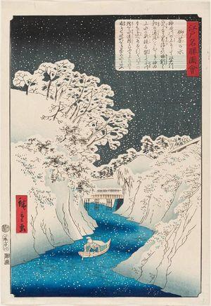 Utagawa Hiroshige II: Ochanomizu, from the series Views of Famous Places in Edo (Edo meishô zue) - Museum of Fine Arts