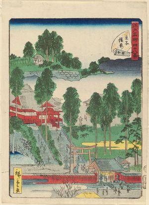 Utagawa Hiroshige II: No. 15, Inari Shrine at Ôji (Ôji Inari), from the series Forty-Eight Famous Views of Edo (Edo meisho yonjûhakkei) - Museum of Fine Arts