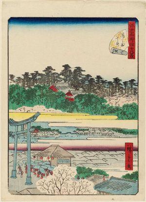 Utagawa Hiroshige II: No. 8, Yushima Tenjin Shrine (Yushima Tenjin), from the series Forty-Eight Famous Views of Edo (Edo meisho yonjûhakkei) - Museum of Fine Arts