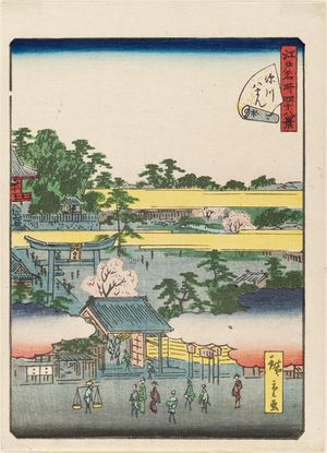 二歌川広重: No. 28, Hachiman Shrine at Fukagawa (Fukagawa Hachiman), from the series Forty-Eight Famous Views of Edo (Edo meisho yonjûhakkei) - ボストン美術館