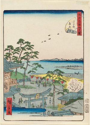 二歌川広重: No. 27, Benten Shrine at Susaki (Susaki Benten), from the series Forty-Eight Famous Views of Edo (Edo meisho yonjûhakkei) - ボストン美術館