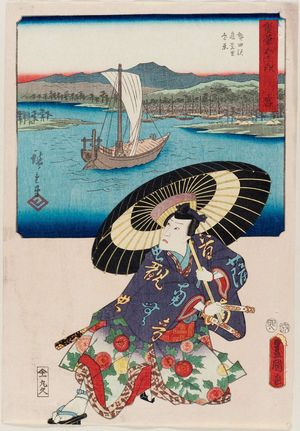 Utagawa Hiroshige: Miya, from the series The Fifty-three Stations [of the Tôkaidô Road] by Two Brushes (Sôhitsu gojûsan tsugi) - Museum of Fine Arts