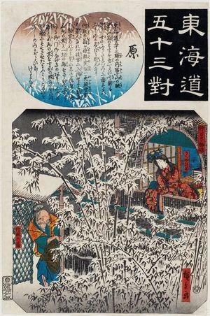 歌川広重: Hara: The Tale of the Bamboo Cutter (Taketori monogatari), Kaguya-hime, the Old Bamboo Cutter (Taketori no okina), from the series Fifty-three Pairings for the Tôkaidô Road (Tôkaidô gojûsan tsui) - ボストン美術館