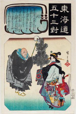 Utagawa Hiroshige: Seki: Priest Ikkyû and the Hell Courtesan (Jigoku-dayû), from the series Fifty-three Pairings for the Tôkaidô Road (Tôkaidô gojûsan tsui) - Museum of Fine Arts