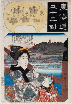 Utagawa Hiroshige: Kyoto (Kyô): View from the Great Bridge at Sanjô (Sanjô Ôhashi), from the series Fifty-three Pairings for the Tôkaidô Road (Tôkaidô gojûsan tsui) - Museum of Fine Arts