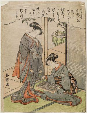 Katsukawa Shunsho: No. 4, Evocative Poems (Yottsu ni tatoe-uta), from the series Six Types of Waka Poetry as Described in the Preface of the Kokinshû (Kokin no jo waka rikugi) - Museum of Fine Arts