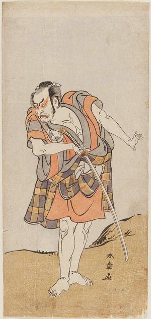 勝川春章: Actor Ôtani Hiroemon as Otokodate Kurokumo Bukei - ボストン美術館