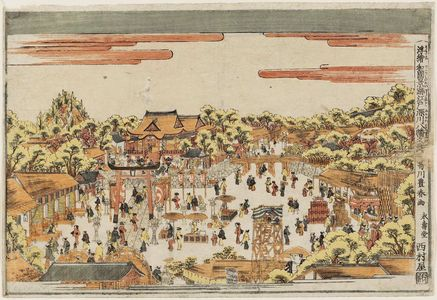 Utagawa Toyoharu: Fukagawa Hachiman Shrine in Edo (Edo Fukagawa Hachiman no zu), from the series Perspective Pictures of Japanese Scenes (Uki-e wakoku keiseki) - Museum of Fine Arts