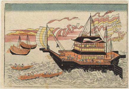 Utagawa Toyoharu: A foreign ship at sea - Museum of Fine Arts