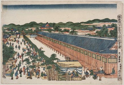 歌川豊春: Perspective Picture of the Sanjûsangendô at Fukagawa in Edo (Uki-e O-Edo Fukagawa Sanjûsangendô no zu) - ボストン美術館