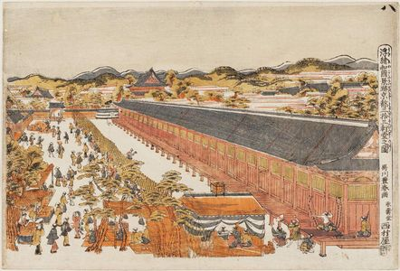 Utagawa Toyoharu: The Sanjûsangendô in Kyoto (Kyôto Sanjûsangendô no zu), from the series Scenes of Japan in Perspective Pictures (Uki-e Wakoku keiseki) - Museum of Fine Arts