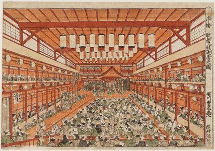 Utagawa Toyoharu: Perspective Picture of a Kabuki Theater (Uki-e Kabuki shibai no zu) - Museum of Fine Arts