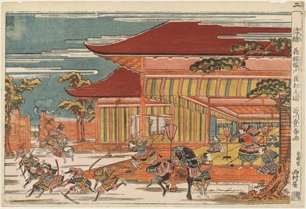 Utagawa Toyoharu: Perspecitve Picture of the Night Attack on Yoshitsune's Mansion in Horikawa (Uki-e Yoshitsune Horikawa youchi no zu) - Museum of Fine Arts