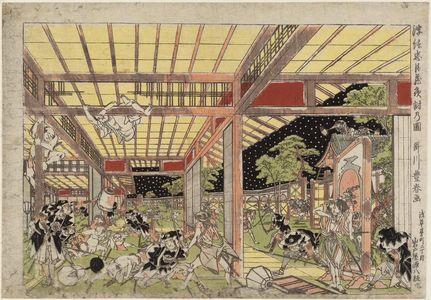 Utagawa Toyoharu: Perspective Picture of the Night Attack in Chûshingura (Uki-e Chûshingura youchi no zu) - Museum of Fine Arts