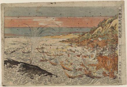 歌川豊春: Perspective Picture of Whale Hunting in Kumano Bay (Uki-e Kumano ura kujira tsuki no zu) - ボストン美術館