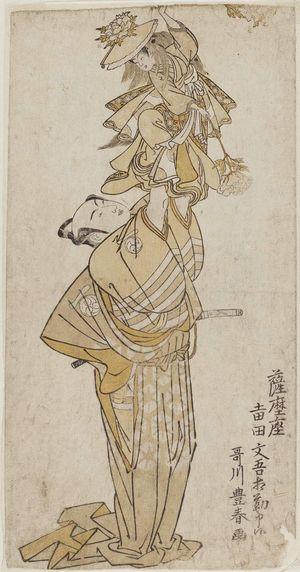 Utagawa Toyoharu: Actor holding puppet - Museum of Fine Arts