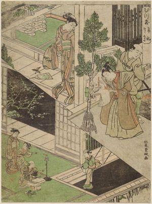 北尾重政: The First Month: New Year Visits, The Seven Herbs Ceremony (Mutsuki, Nenrei, Nanakusa), from an untitled series of Day and Night Scenes of the Twelve Months - ボストン美術館