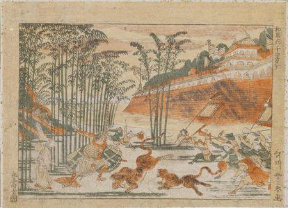 Utagawa Toyoharu: Watônai Senri Take - Museum of Fine Arts