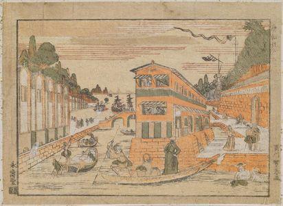 Utagawa Toyoharu: Towa Keiseki, 6 (Chinese and Japanes PIctures, No.6) - Museum of Fine Arts