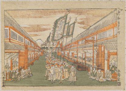 Utagawa Toyoharu: Motomachi. Korean procession in broad street; Mt. Fuji in distance - Museum of Fine Arts