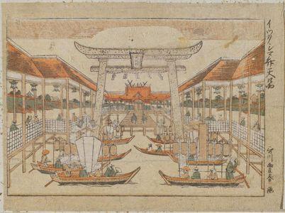 歌川豊春: Itsukushima Benten (no) zu - ボストン美術館