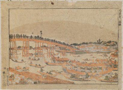 歌川豊春: Ryogoku, Hakkaseki - ボストン美術館