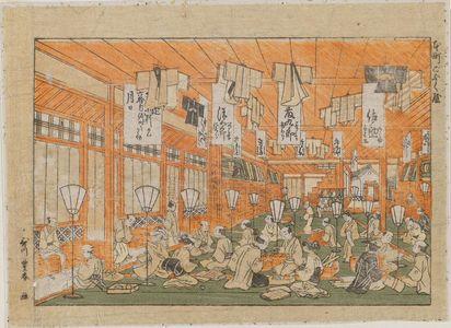 Utagawa Toyoharu: Dry Goods Store at Motomachi (Motomachi Gofukuya) - Museum of Fine Arts
