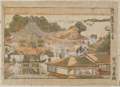 Utagawa Toyoharu: Picture of the Benzaiten Shrine at Susaki, Fukagawa (Fukagawa Susaki Benzaiten no zu) - Museum of Fine Arts