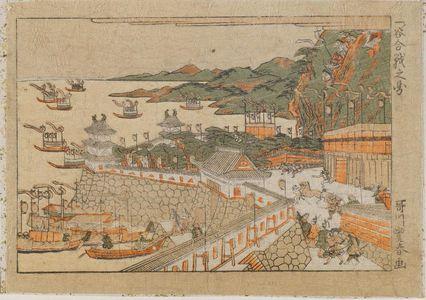 Utagawa Toyoharu: Ichi no tani Gassen no zu - Museum of Fine Arts