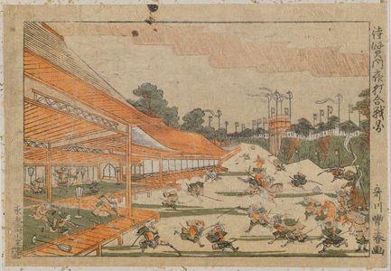 Utagawa Toyoharu: Jikenmon Yauchi Gassen (no) zu - Museum of Fine Arts