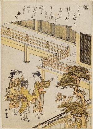 Katsukawa Shunsho: The Syllable Ke, from the series Tales of Ise in Fashionable Brocade Prints (Fûryû nishiki-e Ise monogatari) - Museum of Fine Arts
