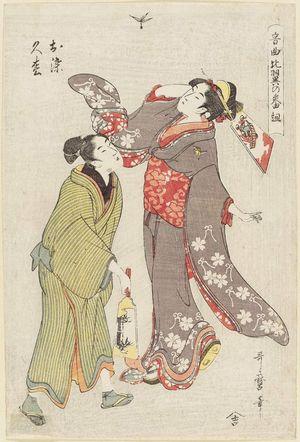 Kitagawa Utamaro: Osome and Hisamatsu, from the series Musical Program of True Love (Ongyoku hiyoku no bangumi) - Museum of Fine Arts