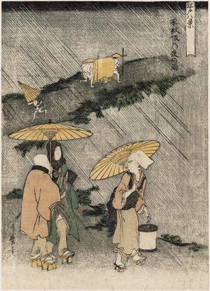Kitagawa Utamaro: Night Rain at Emonzaka (Emonzaka no yoru no ame), from the series Eight Views of Edo (Edo Hakkei) - Museum of Fine Arts