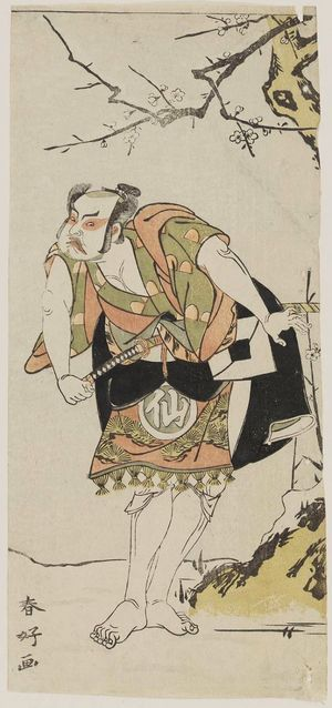Katsukawa Shunko: Actor Nakamura Sukegoro - Museum of Fine Arts