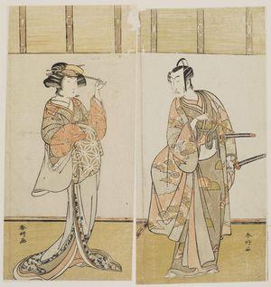 Katsukawa Shunko: Actor Iwai Hanshiro as Tsukisayo - Museum of Fine Arts
