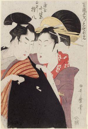 Kitagawa Utamaro: Shirai Gonpachi and Komurasaki of the Miuraya, from the series True Feelings Compared: The Founts of Love (Jitsu kurabe iro no minakami) - Museum of Fine Arts