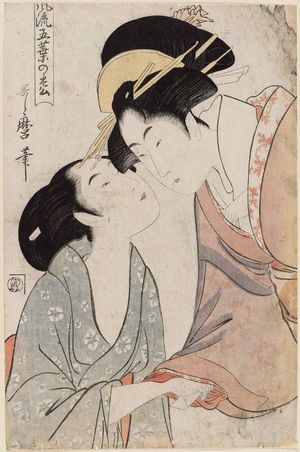 Kitagawa Utamaro: Messenger with a Letter, from the series Elegant Five-Needled Pine (Fûryû goyô no matsu) - Museum of Fine Arts