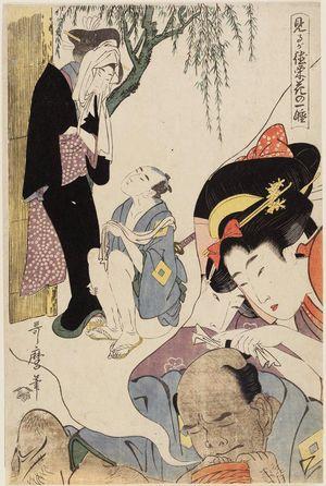 Kitagawa Utamaro: Dream of the Manservant, from the series Profitable Visions in Daydreams of Glory (Miru-ga-toku eiga no issui) - Museum of Fine Arts
