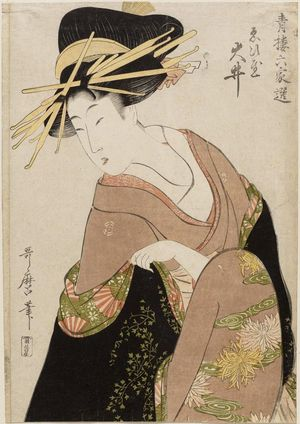 喜多川歌麿: Ôi of the Ebiya, from the series Selections from Six Houses of the Yoshiwara (Seirô rokkasen) - ボストン美術館