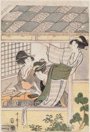 喜多川歌麿: Women Preparing Tanabata Festival Decorations - ボストン美術館