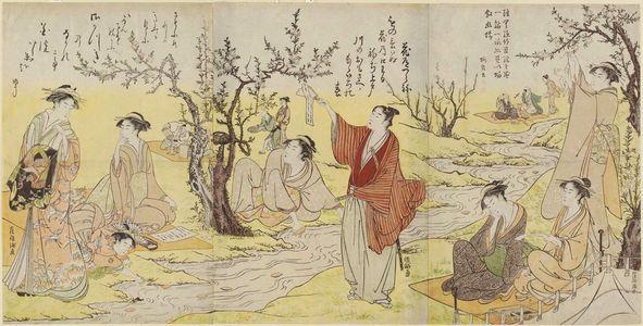 窪俊満: A Winding Stream Party (Kyokusui no en) - ボストン美術館