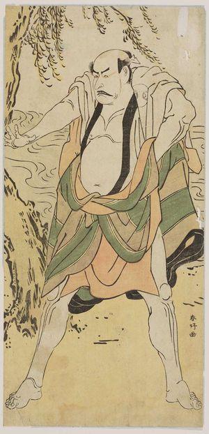 Katsukawa Shunko: Actor Arashi Ryûzô - Museum of Fine Arts