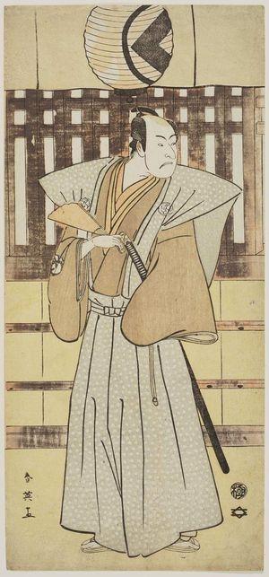 Katsukawa Shun'ei: Actor Bandô Hikosaburô III - Museum of Fine Arts