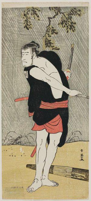 勝川春英: Actor Ichikawa Komazô II as Ono Sadakurô - ボストン美術館